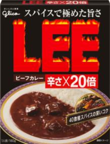 LEEビーフカレー(辛さ20倍)