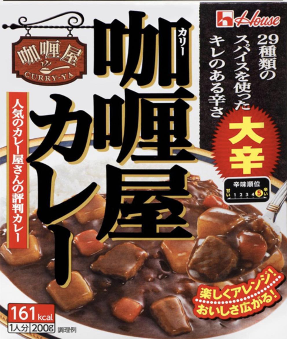 人気レトルトシリーズ『咖喱屋カレー 大辛』の旨さは安定感抜群!